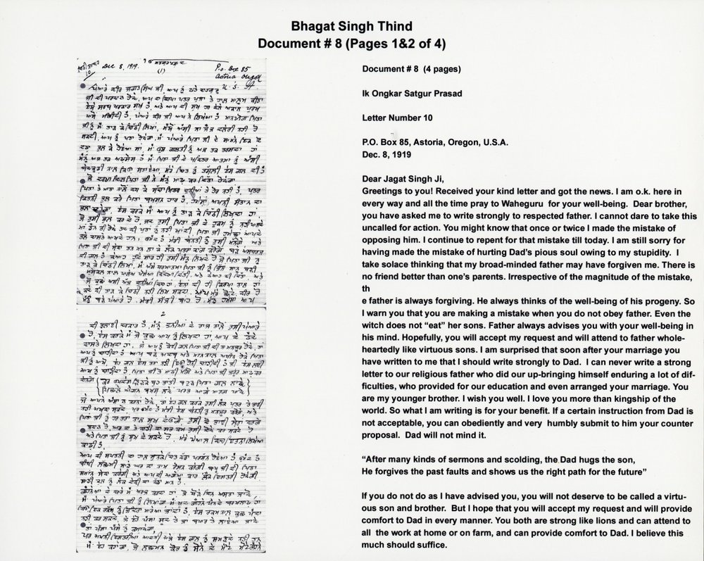 Letter From Bhagat Singh Thind To His Brother Jagat Singh  South