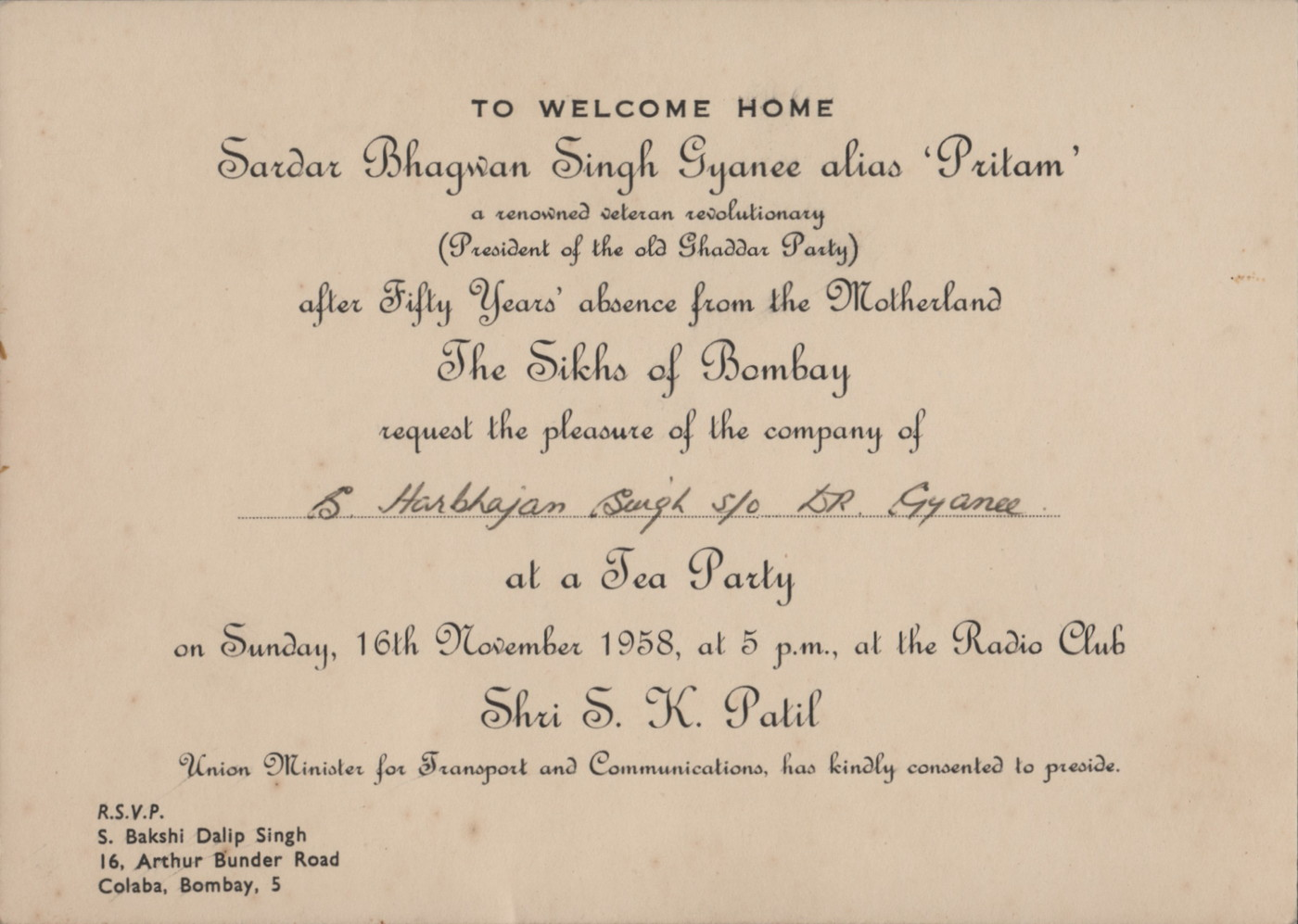 Invitation card for Bhagwan Singh Gyanees welcome reception – Welcome Party Invitation Cards