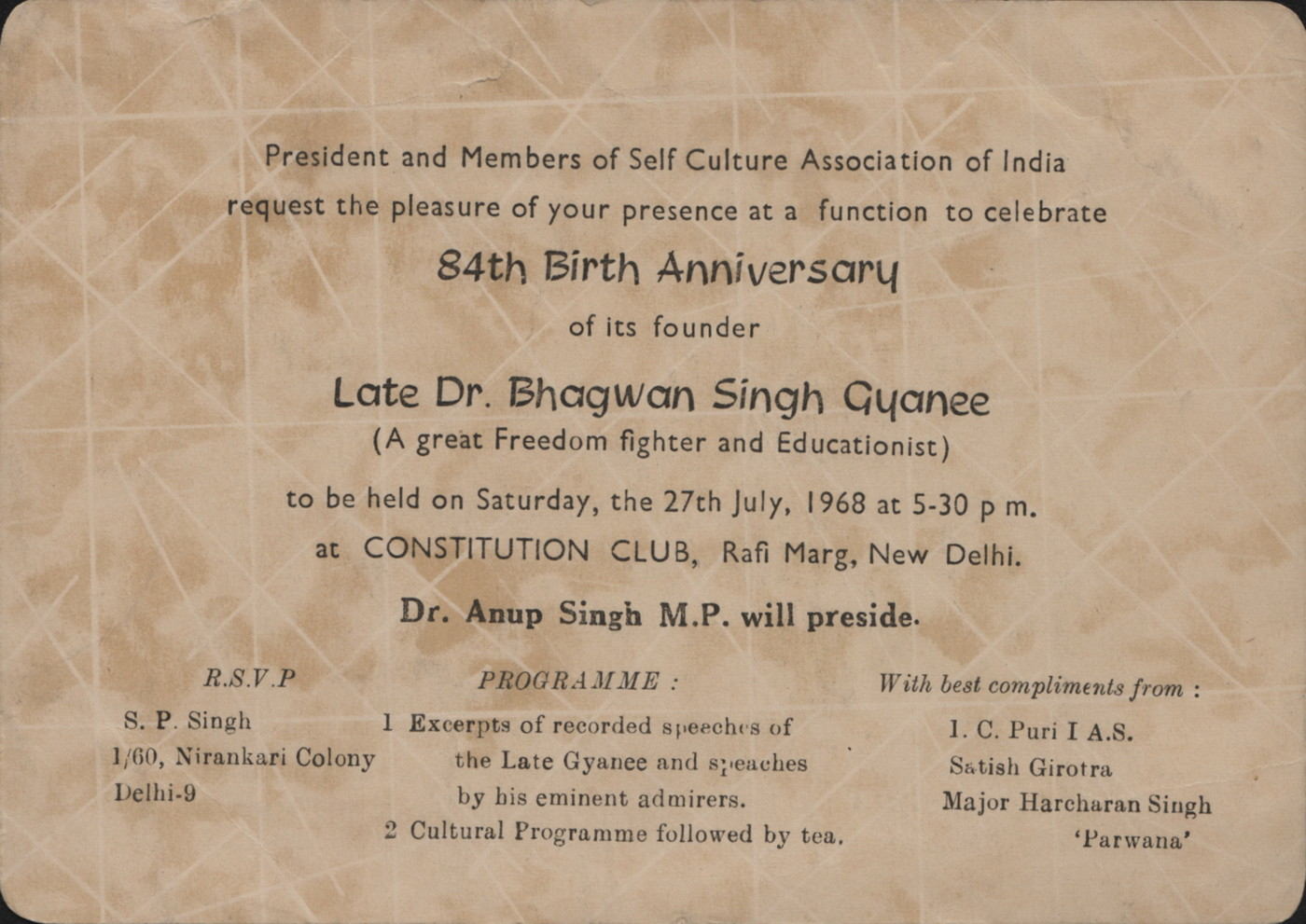 Invitation card for celebration of bhagwan singh gyanees 84th birth invitation card for celebration of bhagwan singh gyanees 84th birth anniversary stopboris Image collections