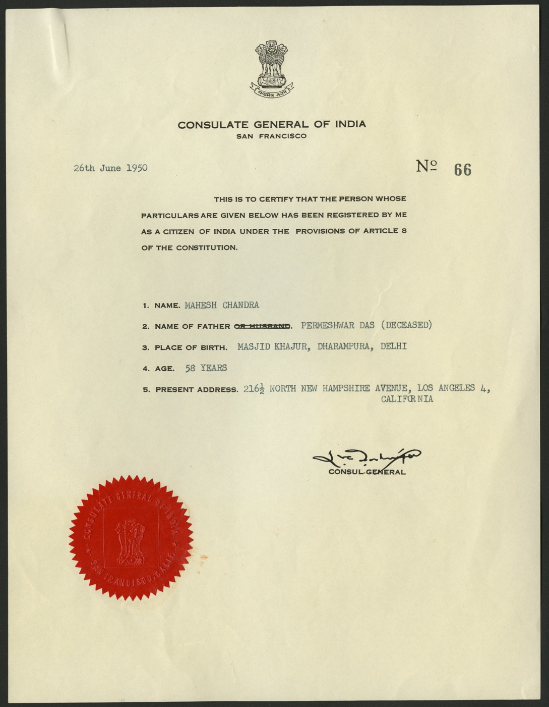 Certification of Indian Citizenship for Mahesh Chandra | South Asian ...