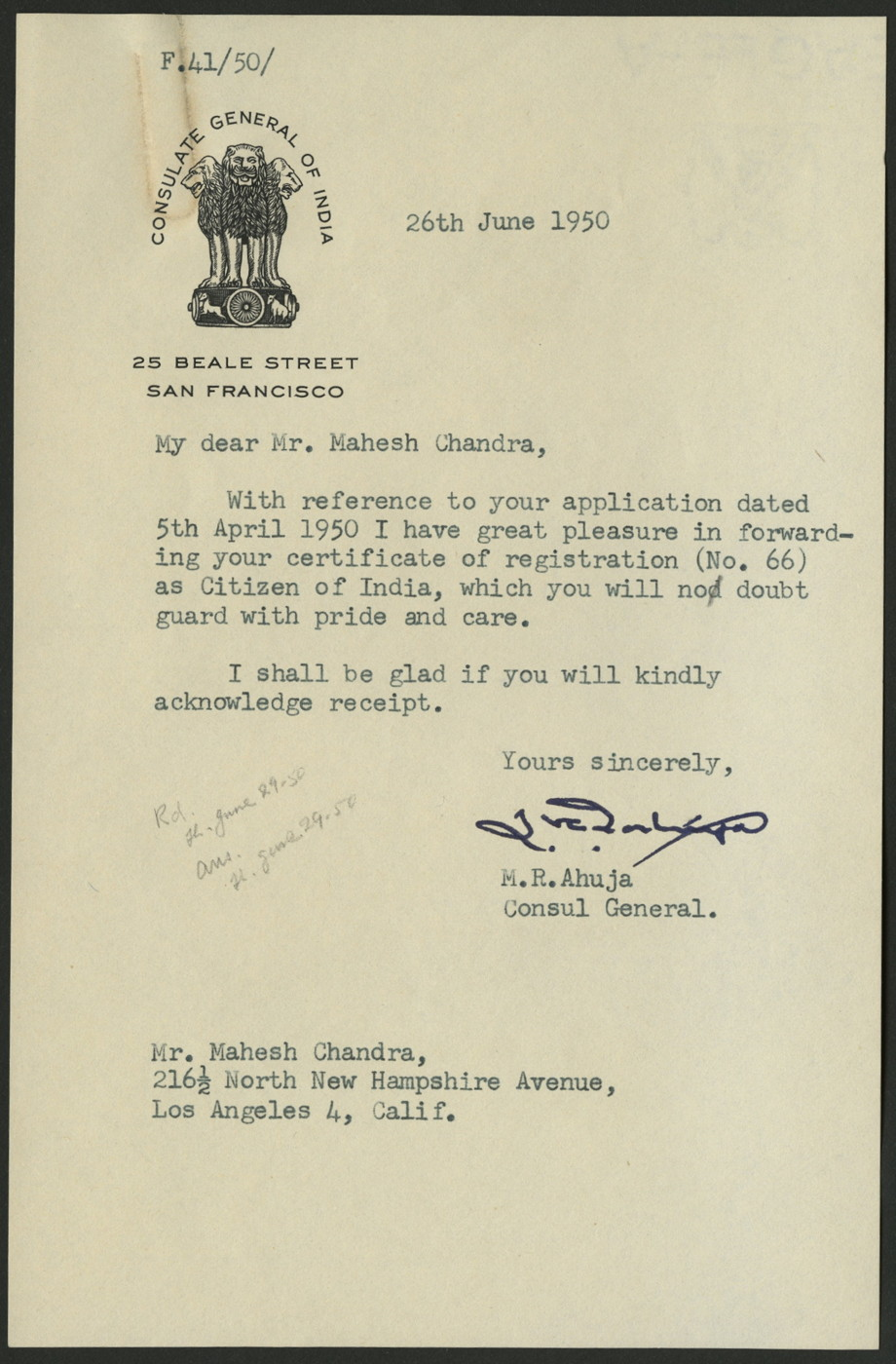Certification Of Indian Citizenship For Mahesh Chandra