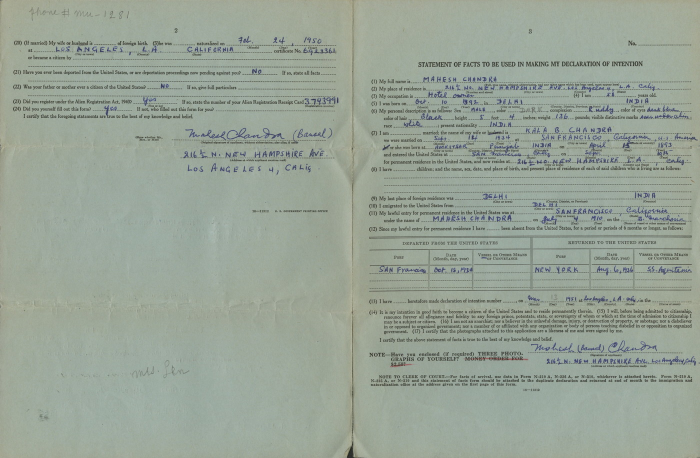 Application For A Certificate Of Arrival And Preliminary Form For A