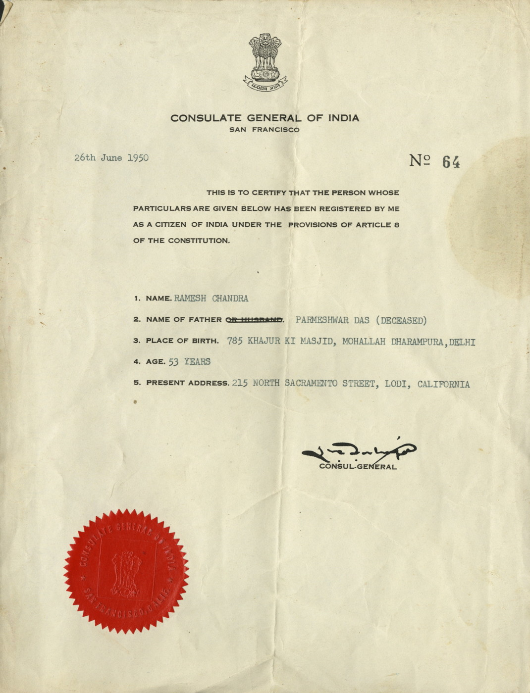 Certification Of Indian Citizenship For Ramesh Chandra South Asian