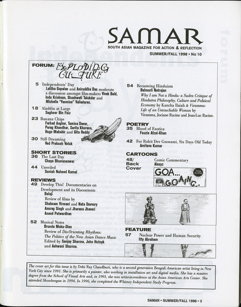 SAMAR Magazine Issue #10 (Summer/Fall 1998) | South Asian