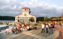 Société de gestion de la Zone portuaire de Chicoutimi
