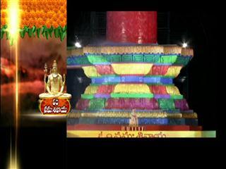 Video : శివనామస్మరణతో మార్మోగిన శైవక్షేత్రాలు