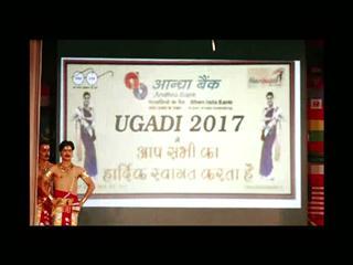 Video : లక్నోలో ఘనంగా ఉగాది వేడుకలు