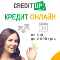 Creditup UA CPL