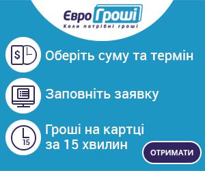 кредит онлайн на карту без отказа и звонков vam groshi.com.ua