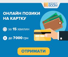 Кредит 0 процентов на авто украина