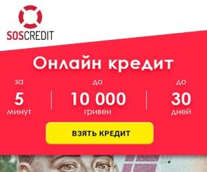 Оплата кредита альфа банк через вебмани