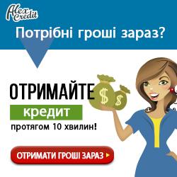 небанковские кредитные организации