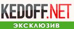 Kedoff