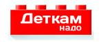 Detkamnado.com.ua