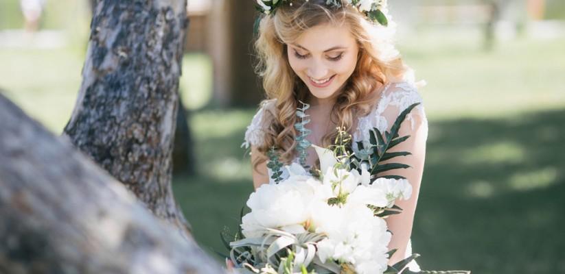 4 Beautiful Wedding Hairstyle Ideas