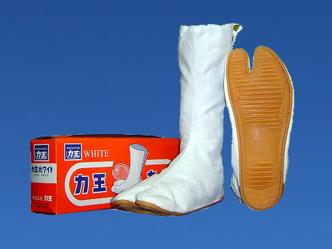 White Tabi Size  Japanese Shoe For Sale