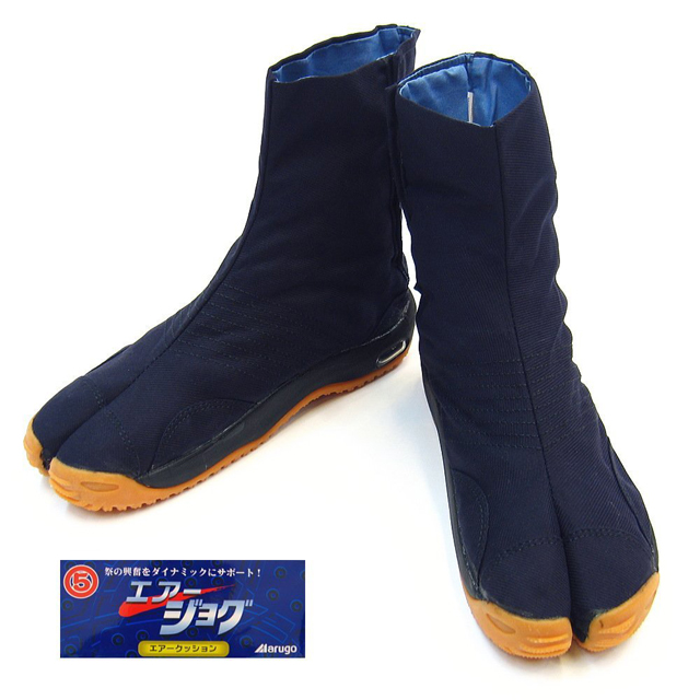 Air Cushion Tabi-Short Cut Shoes/Japanese Ninja Boots(Best ...