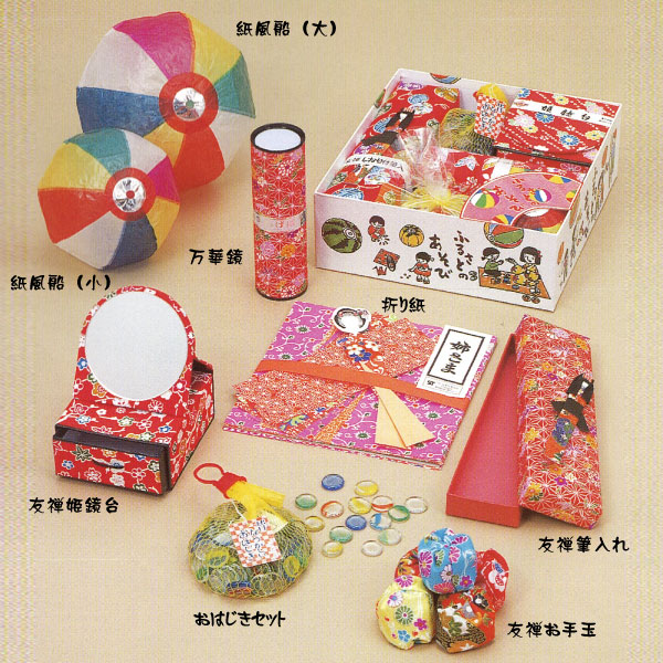 Japan Traditional Toys : Authentic japanese traditional toy set for girls ebay