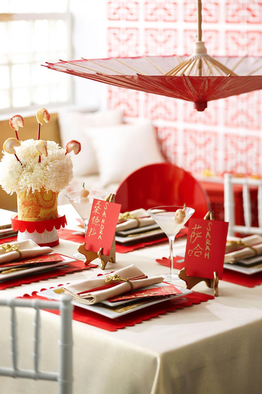 Chinese New Year | Sandra Lee