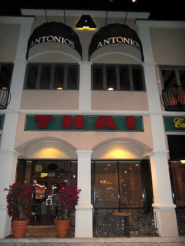 Ayothaya Thai Restaurant Menu