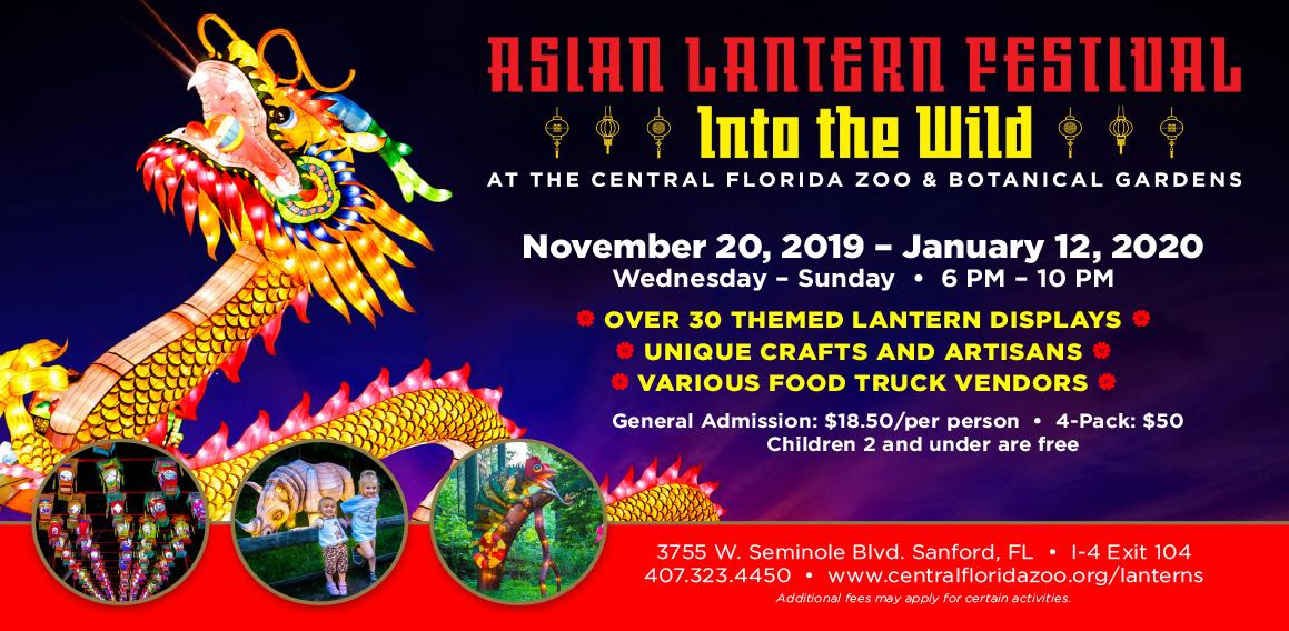 Inaugural Asian Lantern Festival Coming to the Central Florida Zoo & Botanical Gardens