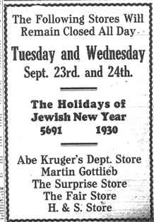 Newspaper notice about Jewish store owners observing the high holidays, 1930, Fitzgerald, Georgia. Photo: Encyclopedia of Southern Jewish Communities