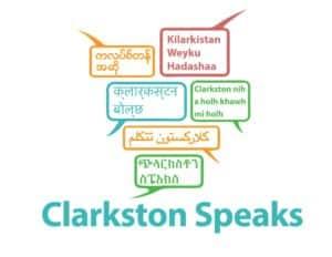 Georgia Tech, Clarkston poster