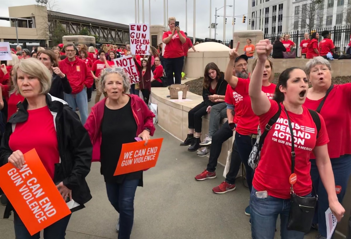 The Moms Demand Action for Gun Sense in America rally at the state Capitol in Atlanta Wednesday. Credit: Kelly Jordan