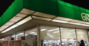 An exterior of Green's Beverages on Ponce
