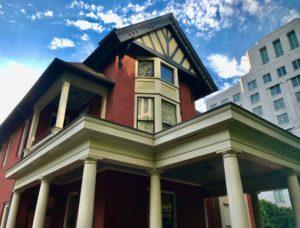 Margaret Mitchell House, Atlanta Fed