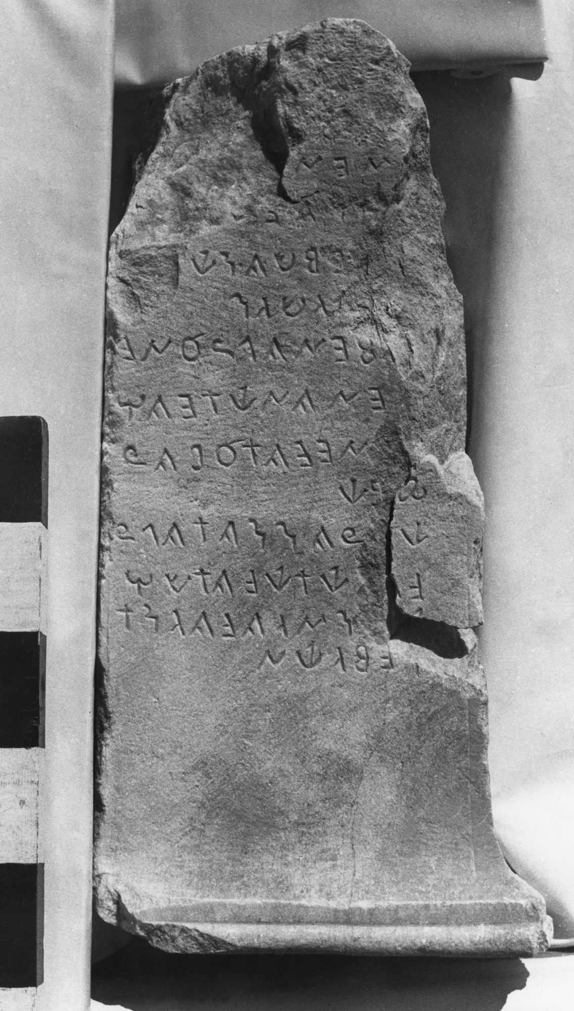 Marble Block with Inscription in Unknown Language