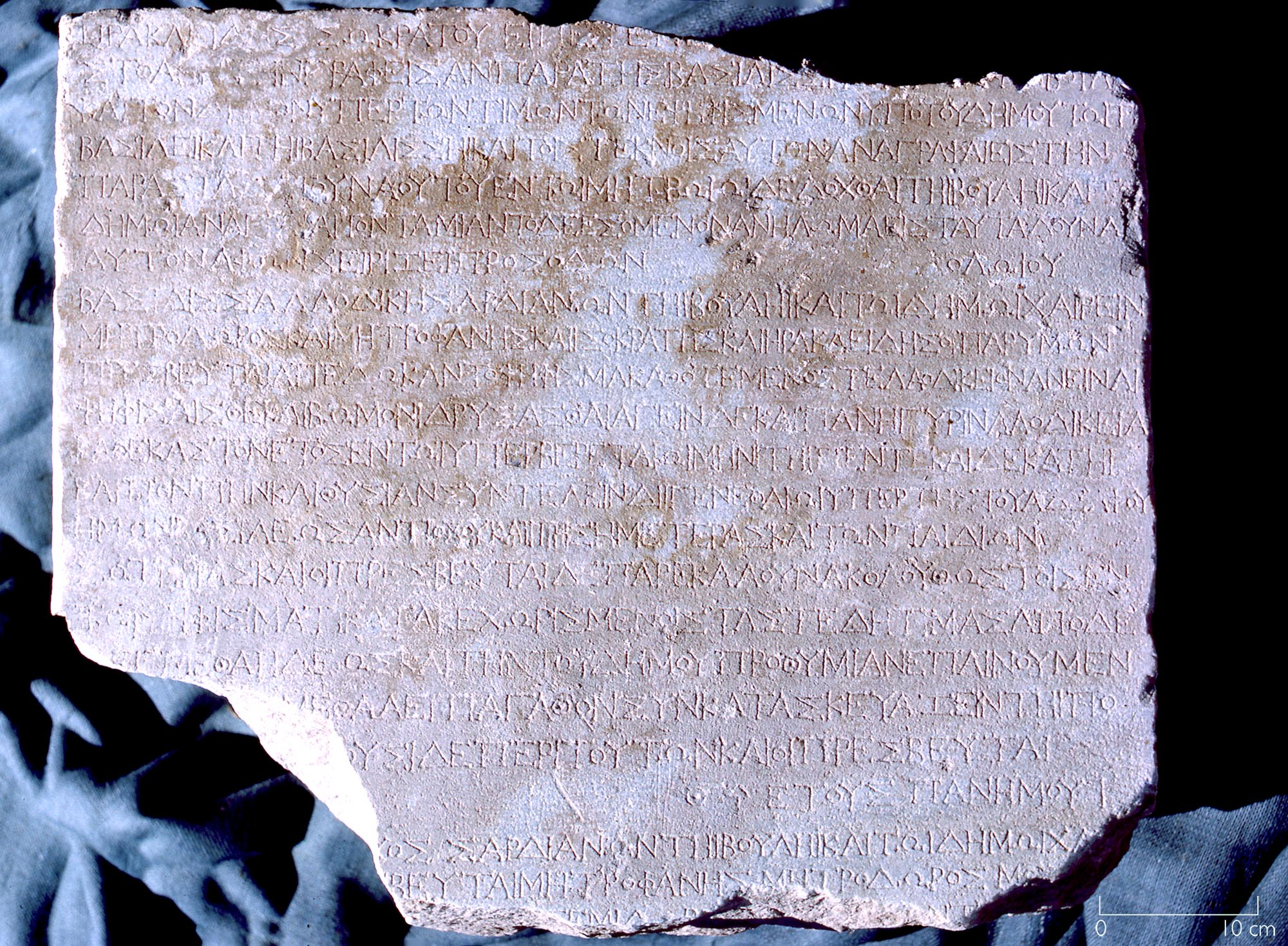 Inscribed Block from Anta of the Metroon (reused in Synagogue): Sardian Decree, Letter from Laodike, and Beginning of Letter from Antiochos III