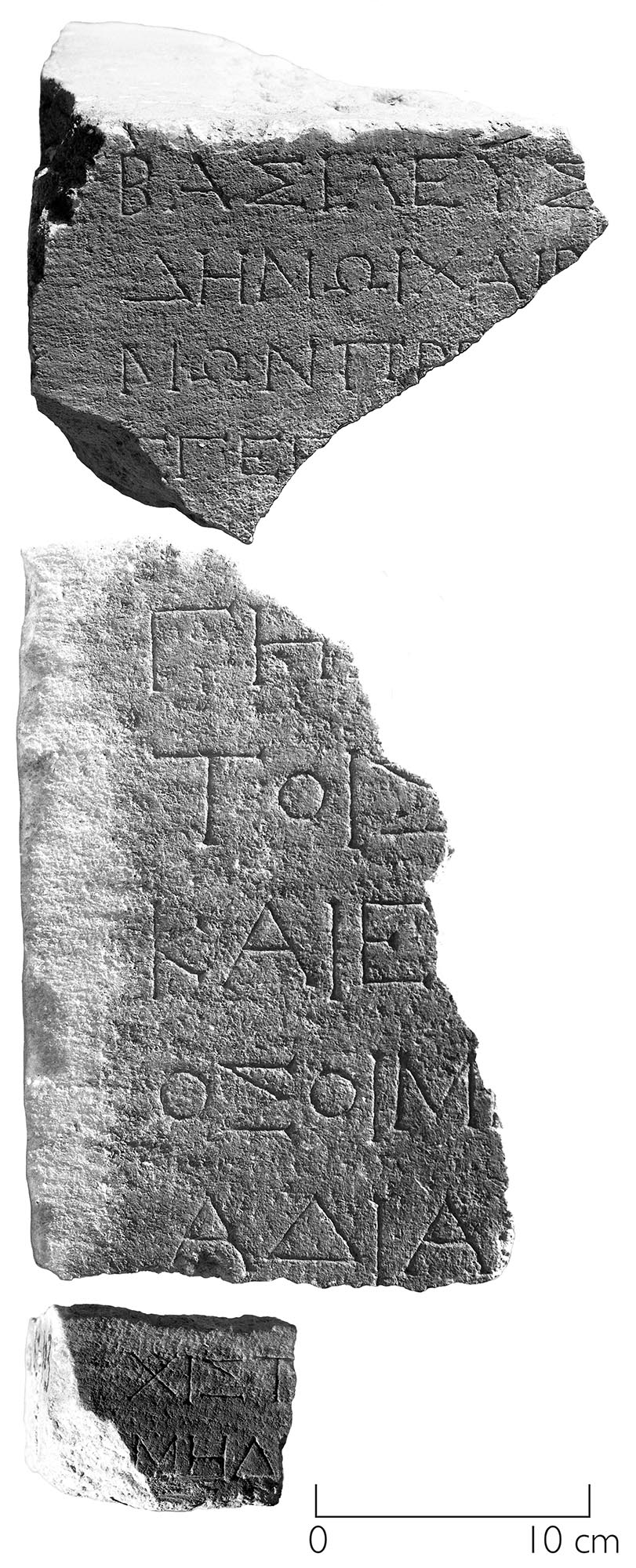 Inscribed Block from Anta of the Metroon (reused in Synagogue): Letter from Antiochos III