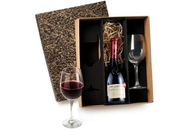 Conjunto de Taças de vinho 490ml 2 peças