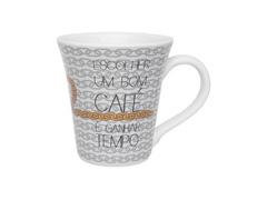 Caneca Oxford Tulipa 330ml Café Ganhe Tempo - 2