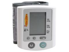 Aparelho/Medidor de Pressão Digital de Pulso Premium RS380 - 1