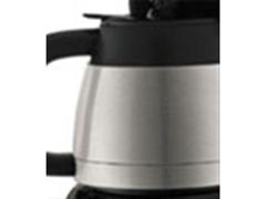 Cafeteira Térmica Black&Decker 750W Preta - 1
