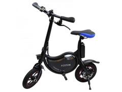 Bicicleta Motorizada Elétrica Foston E-Scooter P12 - 0