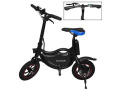 Bicicleta Motorizada Elétrica Foston E-Scooter P12 - 1