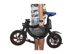 Bicicleta Motorizada Elétrica Foston E-Scooter P12 - 4