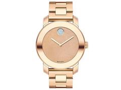 Relógio Movado Feminino Aço Rosé - 3600335 - 0