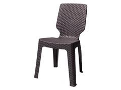Cadeira Keter T Chair Marrom