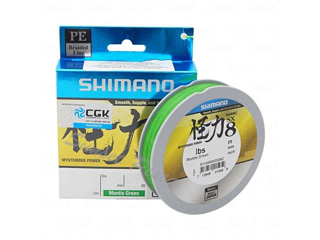 Linha Multifilamento Shimano Kairiki PE 60LB (0.36mm) X 150m Verde - 1