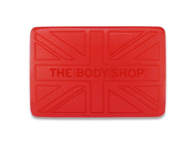 Sabonete The Body Shop Pitanga 75G - 0
