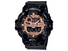 Relógio Digital e Analógico Casio G-Shock Masculino GA-700MMC-1ADR - 0