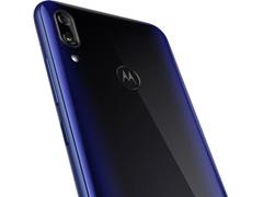 """Smartphone Motorola Moto E6 Plus 64GB 6.1""""4G Câm 13+2MP Azul Netuno - 6"""