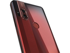 "Smartphone Motorola One Hyper 128GB 6.5""Câm 64+8MP e Selfie 32MP Âmbar - 7"