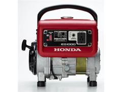 Gerador de Energia Honda EG1000 LB - 2