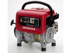 Gerador de Energia Honda EG1000 LB - 6