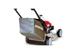 Cortador de Grama Honda HRR216K11 VYAA - 1